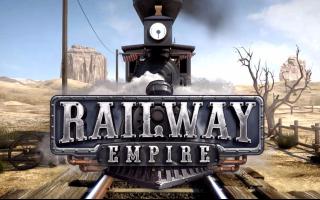 Дата релиза Railway Empire