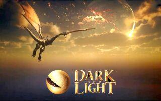 В Dark and Light изменили существ