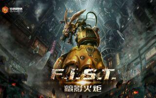 Вышел новые геймплейный ролик платформера F.I.S.T.