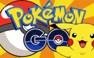 Pokemon Go празднует Пасху