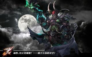 Анонс новой MMORPG Project Z