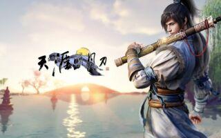 Wuxia X — Подробнее про Королевскую битву