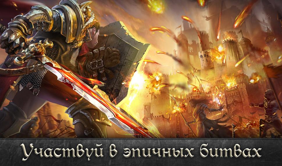 Игра - Меч Короля Артура