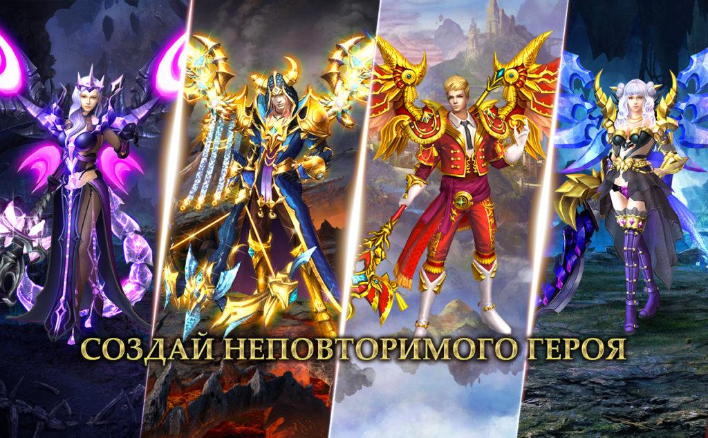 Demon Slayer - герои игры