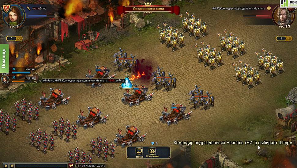 Сражение войск в браузерной игре империй