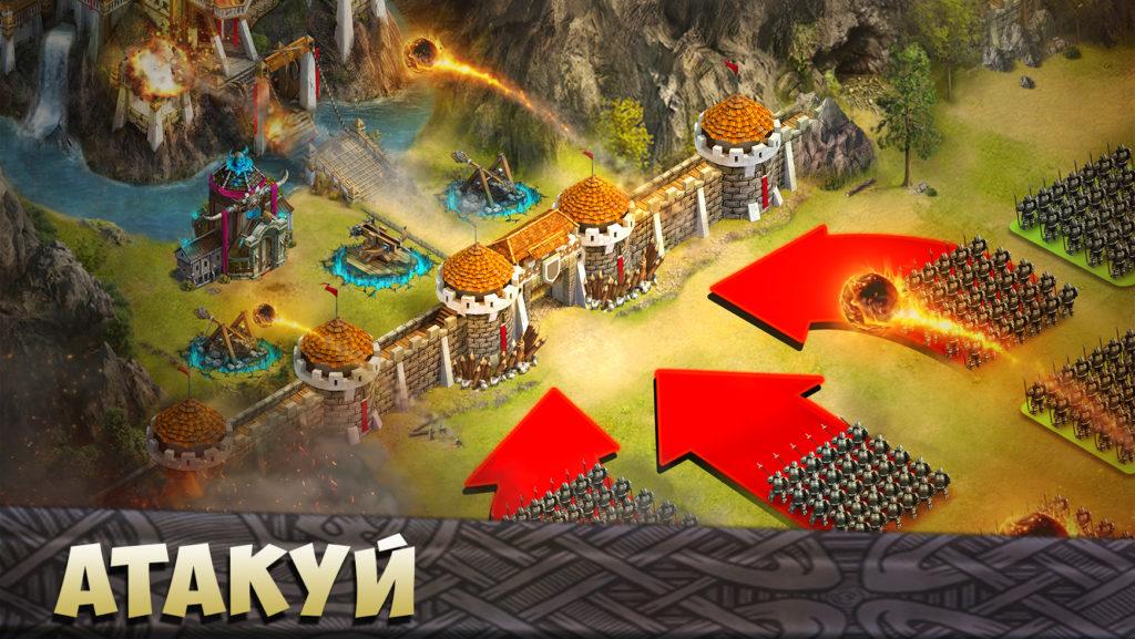 Войска нападают на замок с тактичискими стрелками
