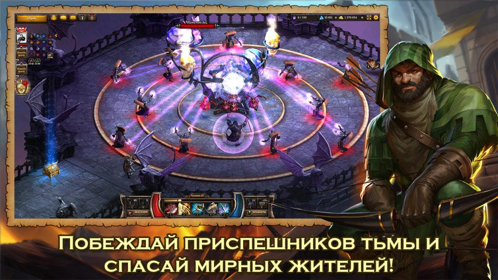Список самых оригинальных игр Рунета